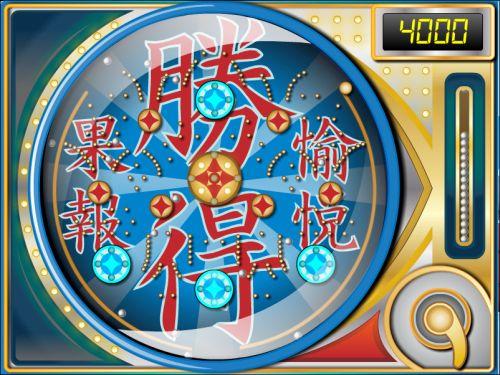 japan o rama interactive game