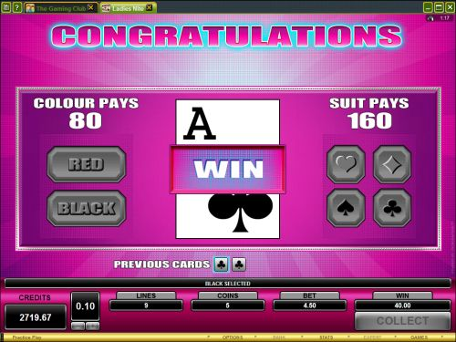 ladies nite flash game